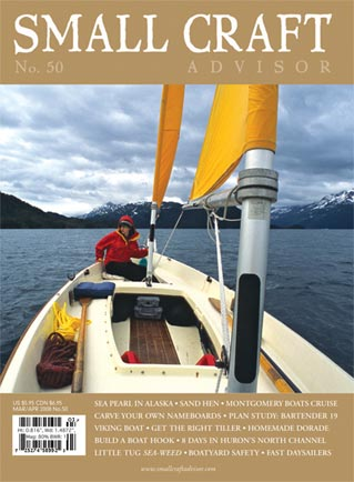 Issue #50 Mar/Apr 2008 Features Hobie Adventure Island Review PDF DOWNLOAD